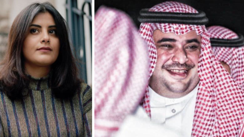 Family of Jailed Women's Rights Activist Want to Sue MBS Aide Acquitted in Khashoggi's Murder (Twitter)