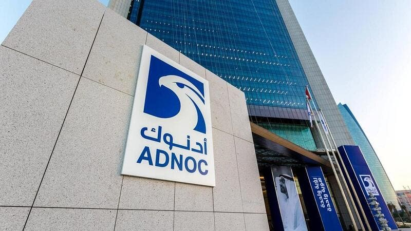Adnoc Rolls out Trading of UAE Crude oil Futures Contracts