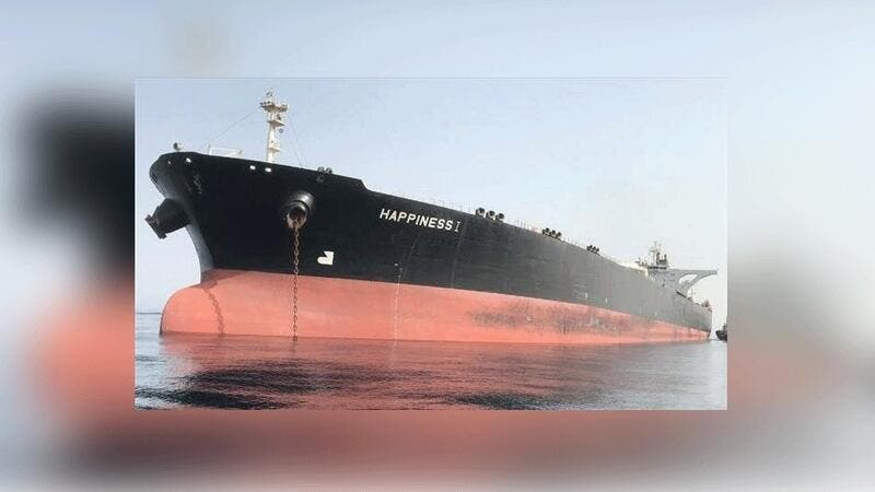 The TankerTrackers monitoring group estimated the vessel was carrying up to 1.22 million barrels of crude oil.