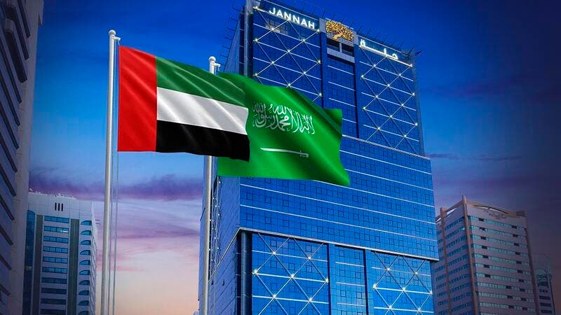 Staycation offered exclusively dedicated to Saudi National day