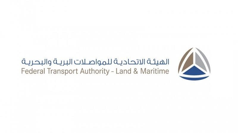 Federal Transport Authority Land & Maritime Discusses UAE's