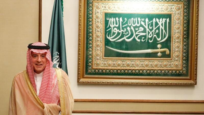 Saudi Minister of State for Foreign Affairs Adel al-Jubeir  (AFP)