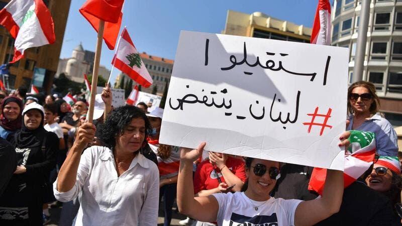 """""""الشعب يريد إسقاط النظام""""   البوابة"""