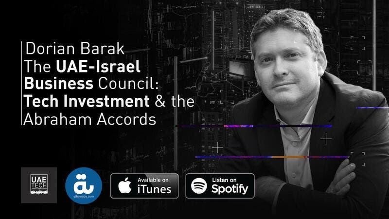 Dorian Barak is a prominent investor, fund manager, and entrepreneur based in Israel /Al Bawaba
