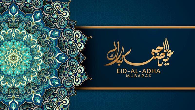 تهنئة الاكاديمية بمناسبة عيد الاضحى المبارك