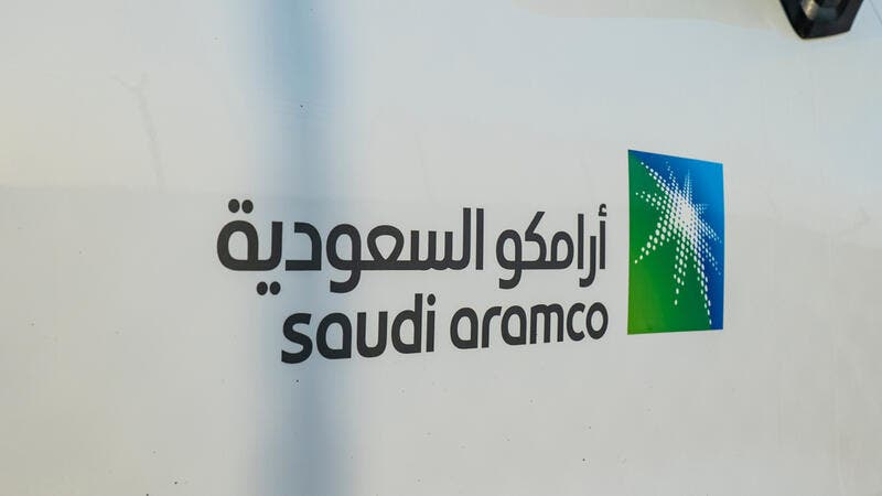 Aramco Mulls Selling 1 Percent Stake to Global Firm