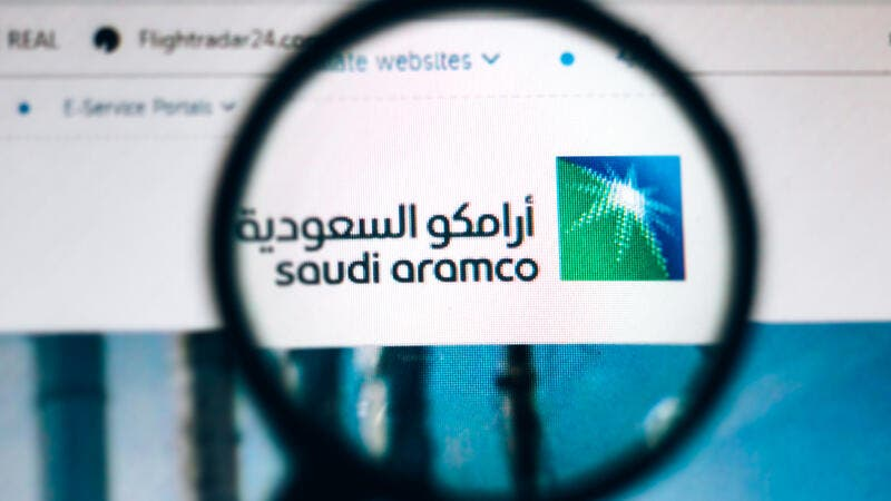 Saudi Aramco Tops the Middle East's Most Valuable Brands