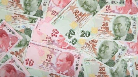 forex kurzus török líra