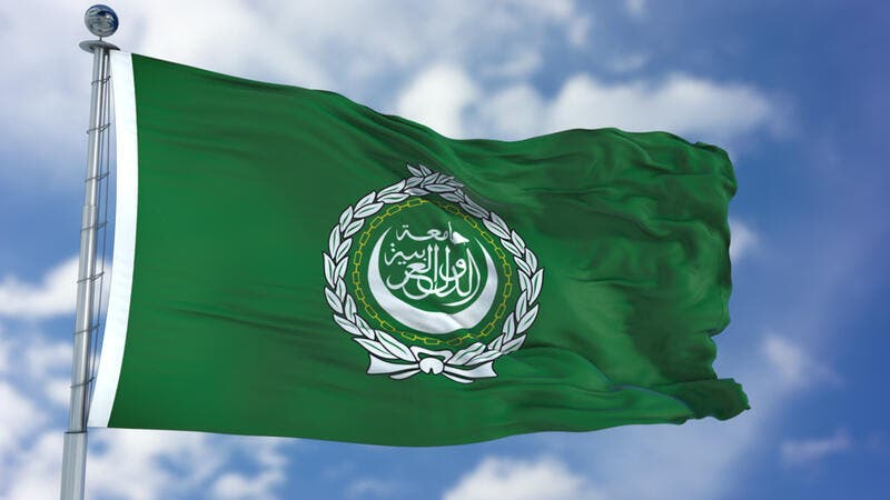 Arab League flag.
