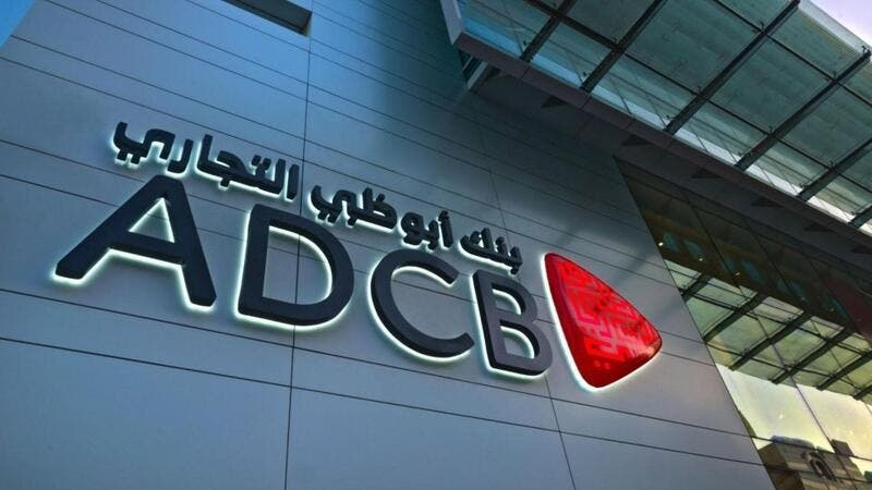 Abu Dhabi Commercial Bank PJSC Reports