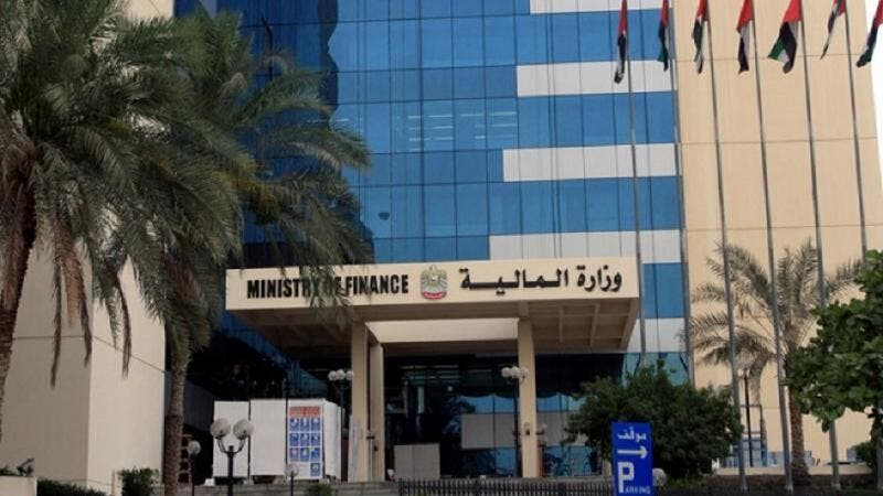 UAE Ministry of Finance