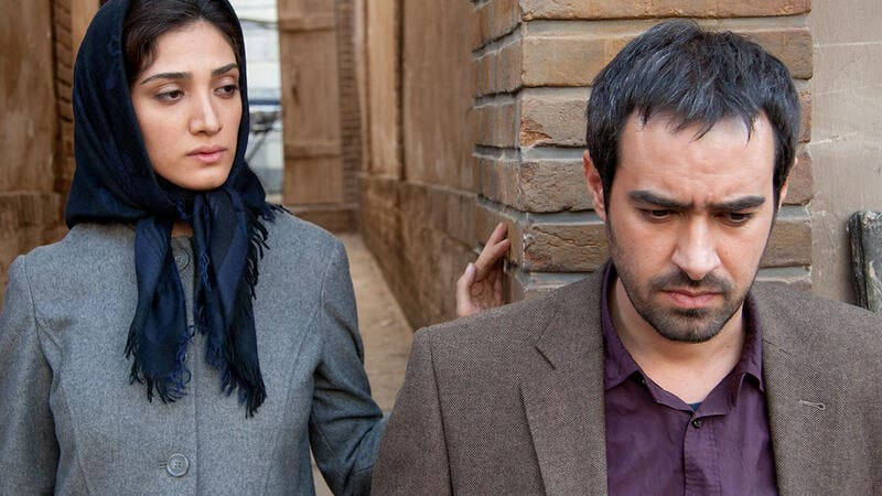 The Paternal House (2012) Directed by Kianoush Ayari