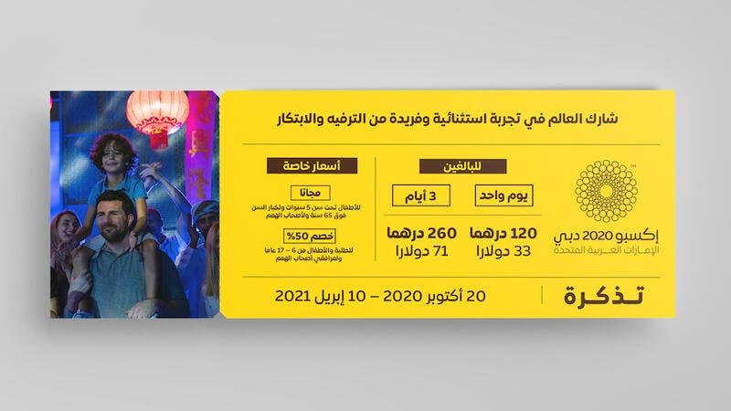 Burgerama 2020 single day tickets