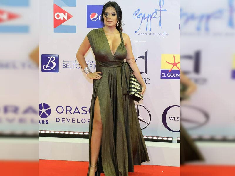 Egyptian Actress Rania Youssef