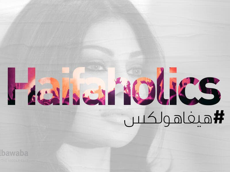 Haifa Wehbi Fan Club Haifaholics