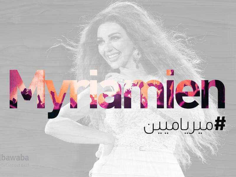 Myriam Fares Fan Club Myriamien