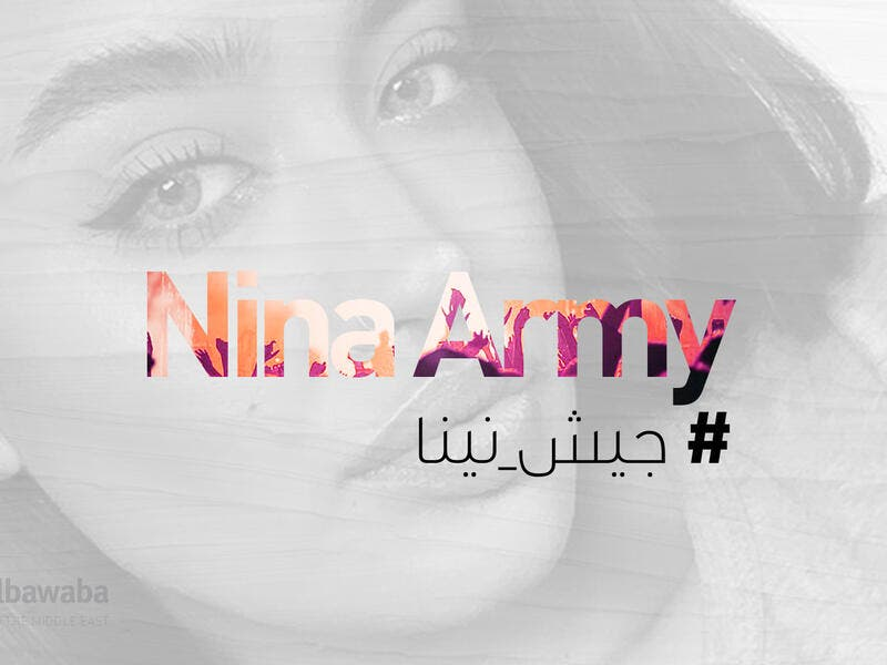Nina Abdel Malek Fan Club Nina Army