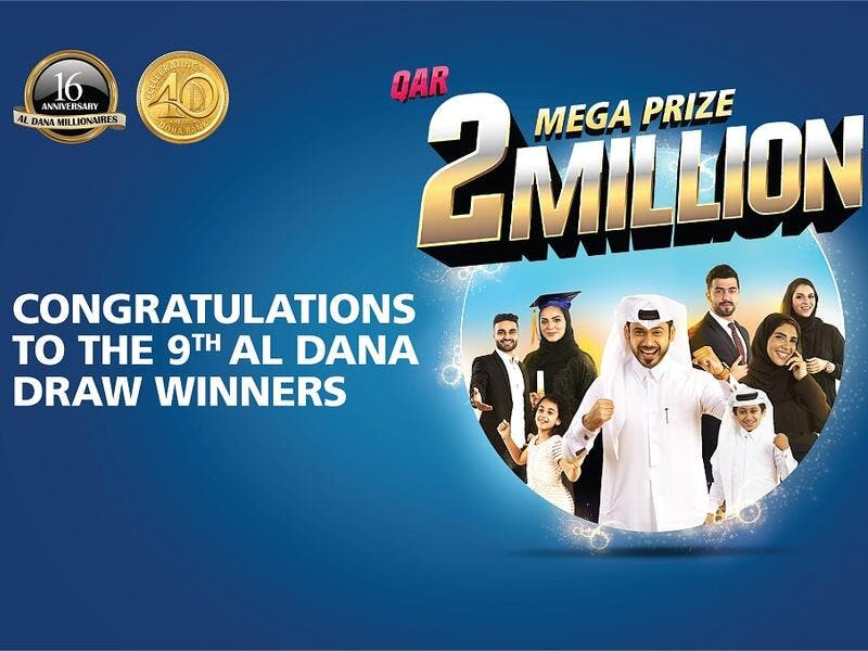 With five different account offerings, campaign features Qatar's highest individual prize, largest number of draw prize winners and biggest prize pool