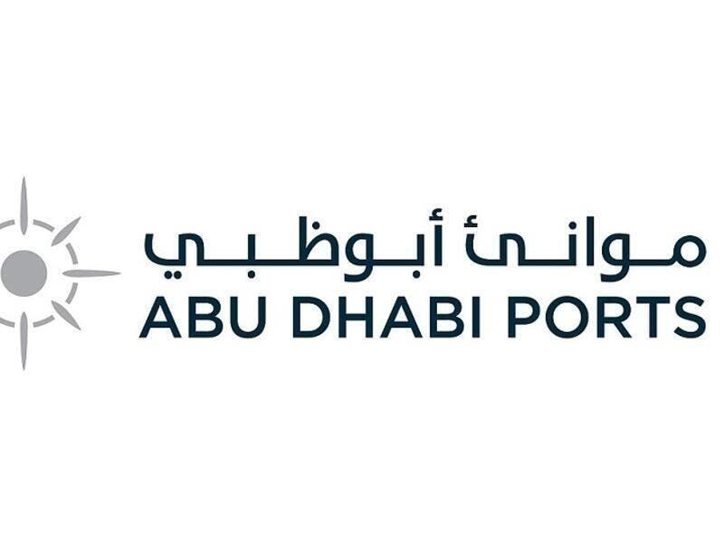 Formation of Abu Dhabi Maritime