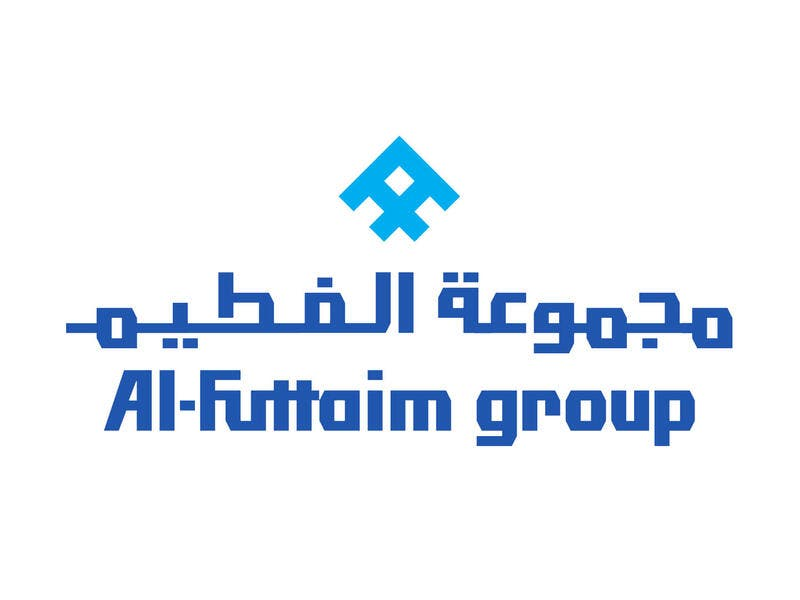 2. Al-Futtaim Group - UAE