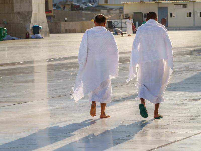 The 2020 hajj season has been scaled back dramatically this year to include only around 1,000 Muslim pilgrims as Saudi Arabia battles a coronavirus surge. (Shutterstock/ File Photo)