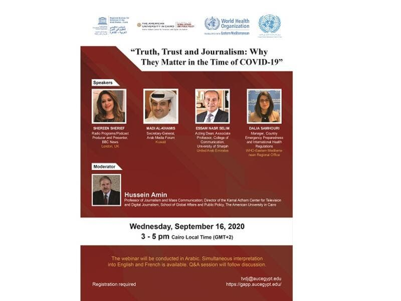 AUC To Hold a Series of Webinars on Combatting Misinformation Regarding COVID-19