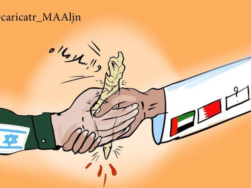 Cartoonists denounce the Abraham Accord signed by UAE and Bahrain with Israel. (@caricatr_MAAljn/ Twitter)