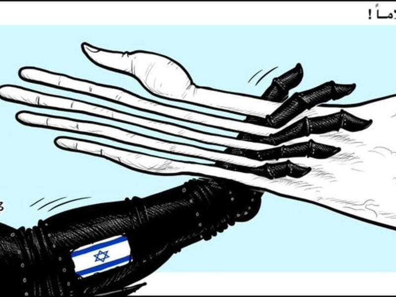 Cartoonists denounce the Abraham Accord signed by UAE and Bahrain with Israel. (Emad Hajjaj/ Twitter)