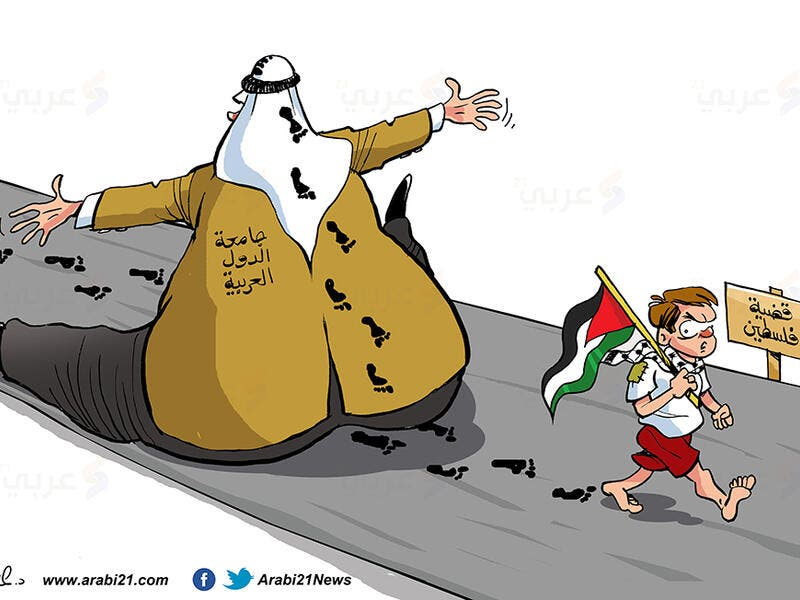 Cartoonists denounce the Abraham Accord signed by UAE and Bahrain with Israel. (Alaa Allagta/ Twitter)