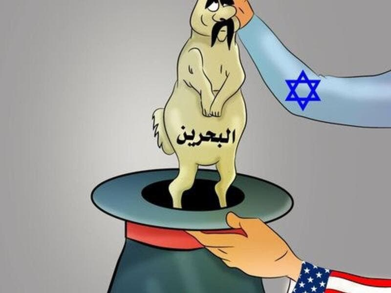 Cartoonists denounce the Abraham Accord signed by UAE and Bahrain with Israel. (Twitter)