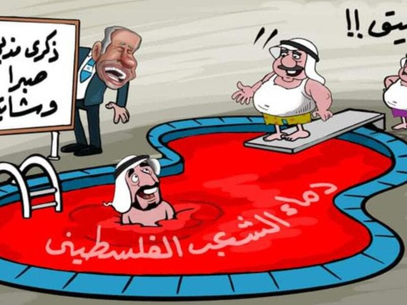 Cartoonists denounce the Abraham Accord signed by UAE and Bahrain with Israel. (Umaya Joha/ Twitter)