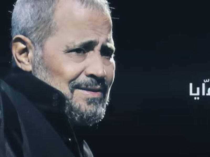 Syrian singer George Wassouf released a new music titled Yummaya