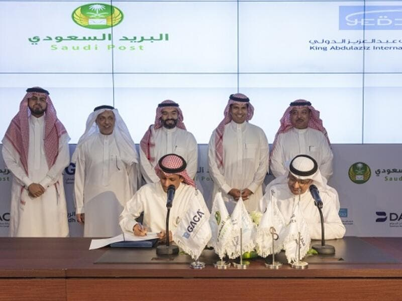 The partnership aims to transfer the central distribution centers of the Saudi Post to the Kingdom's three major airports.
