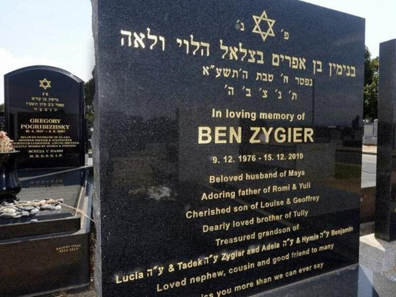 The headstone of Ben Zygier is photographed in the Chevra Kadisha Jewish Cemetery in Melbourne on Thursday. (AFP PHOTO/Martin Philbey)