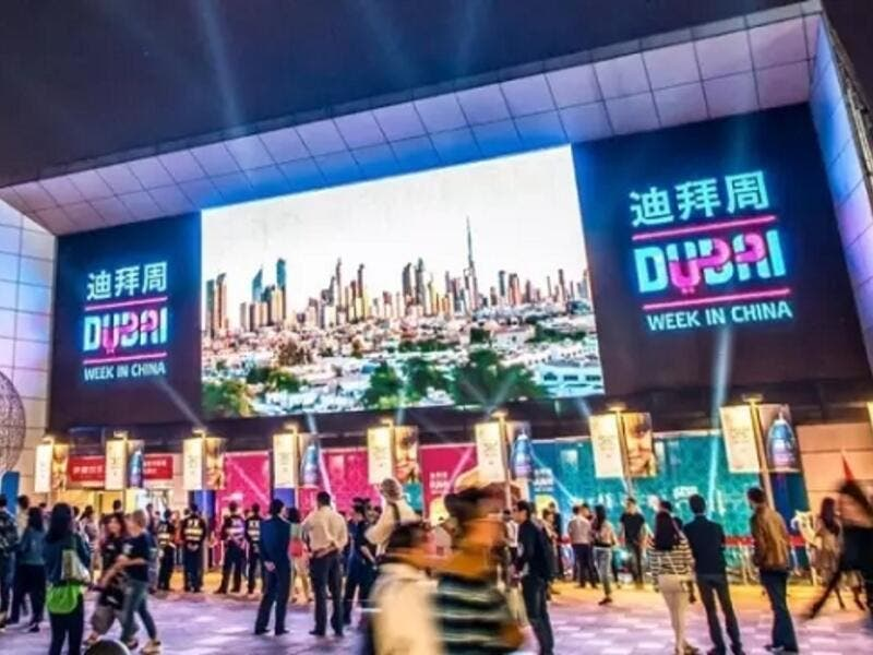 With 13 Chinese cities connected to Dubai with over 100 weekly flights, Chinese travellers to Dubai International are growing year on year. (VisionDubai.cn)