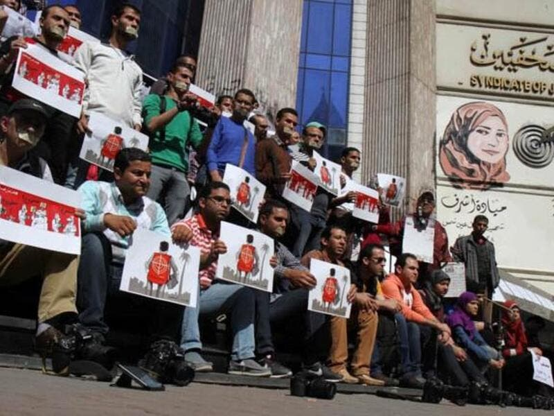 Protests outside the Egyptian Journalists Syndicate in 2015. (AFP/File)