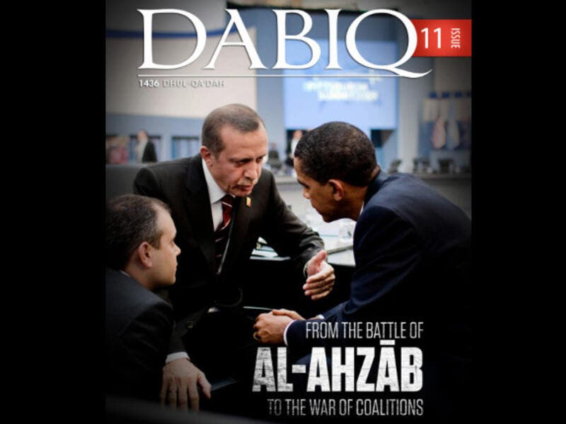 "You've probably heard about Daesh's glossy magazine, Dabiq. The magazine is published monthly in English, and seeks to convince Muslim men and women from around the world to immigrate to Daesh's so-called ""caliphate."""