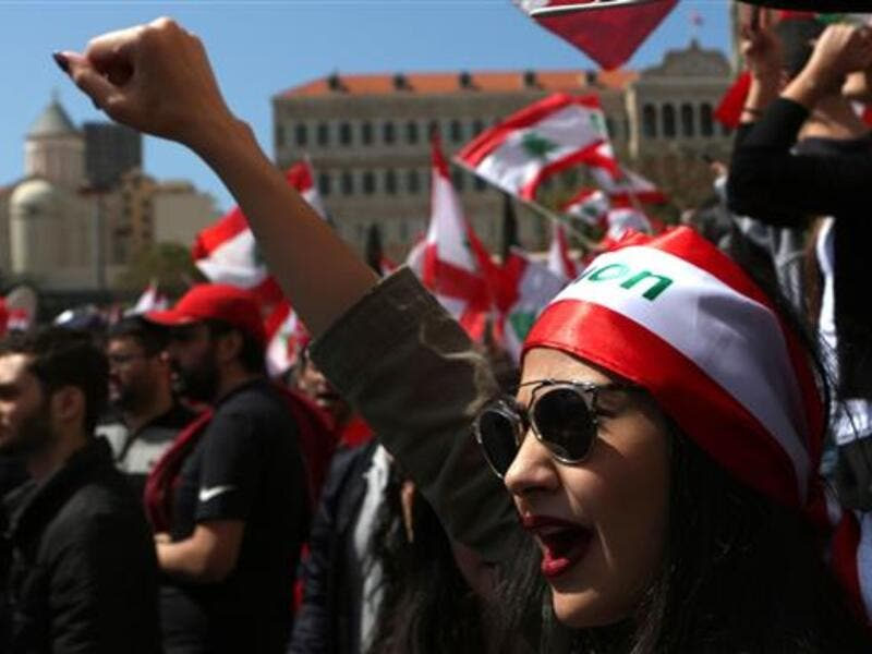 A Lebanese woman raises her fist as she shouts slogans during a protest in downtown Beirut. (AFP/ File Photo)