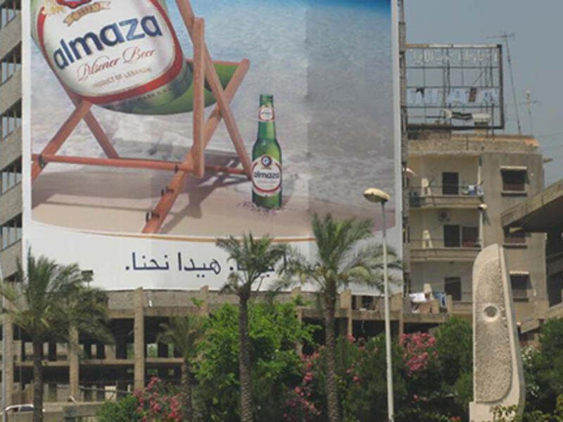 Billboard of Lebanese beer Almaza, an ad that is banned in Lebanon's Tripoli. (File photo)