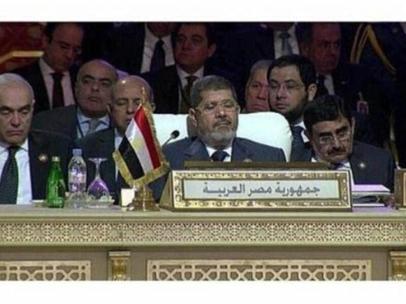 Morsi arab league
