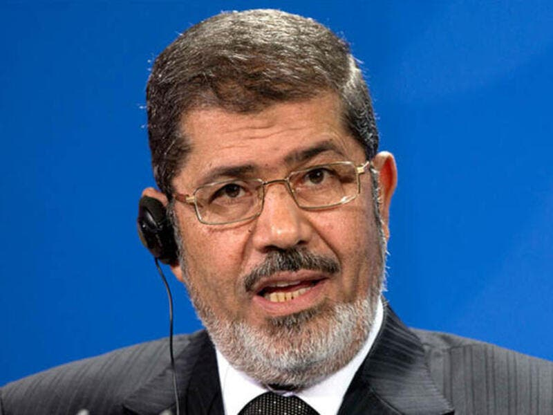 morsi bad english