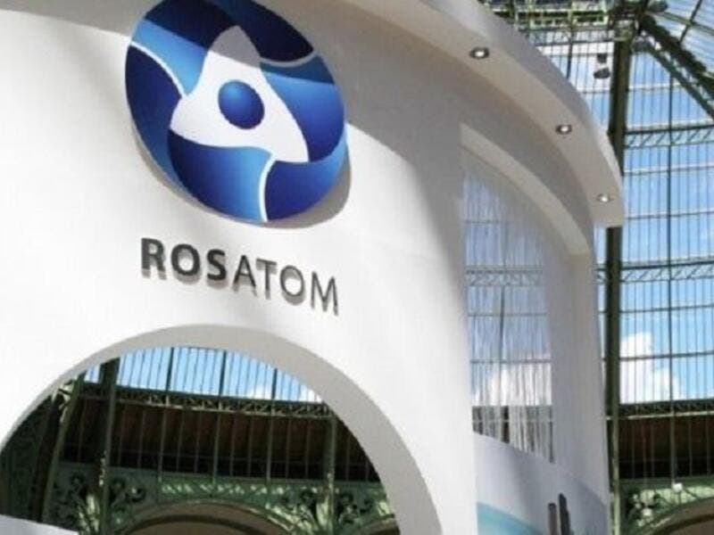 Rosatom State Atomic Energy Corporation took part in the 14th session of the Arab Conference for the Peaceful Uses of Atomic Energy that was held in Sharm El-Sheikh (Egypt) from December 16 until 20, 2018.