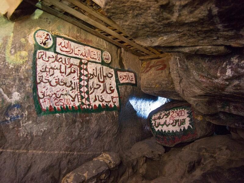 Prophet Muhammad is said to have spent a great deal of time in the 'Cave of Hira' meditating. (Twitter)