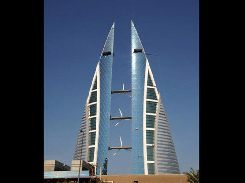 World Trade Centre in Bahrain