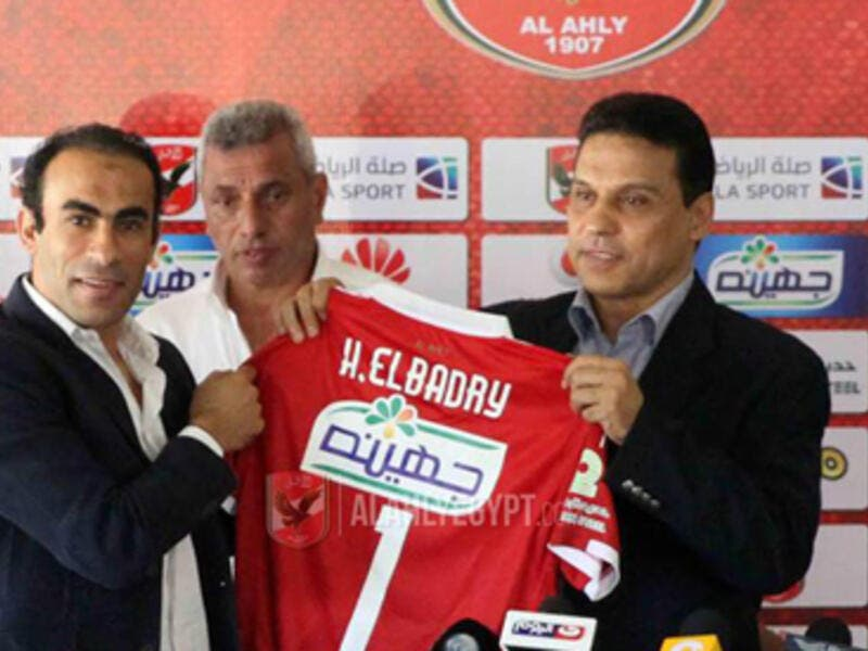 El-Badry (R) during the press conference on Saturday (Photo: Ahly's official Facebook page)