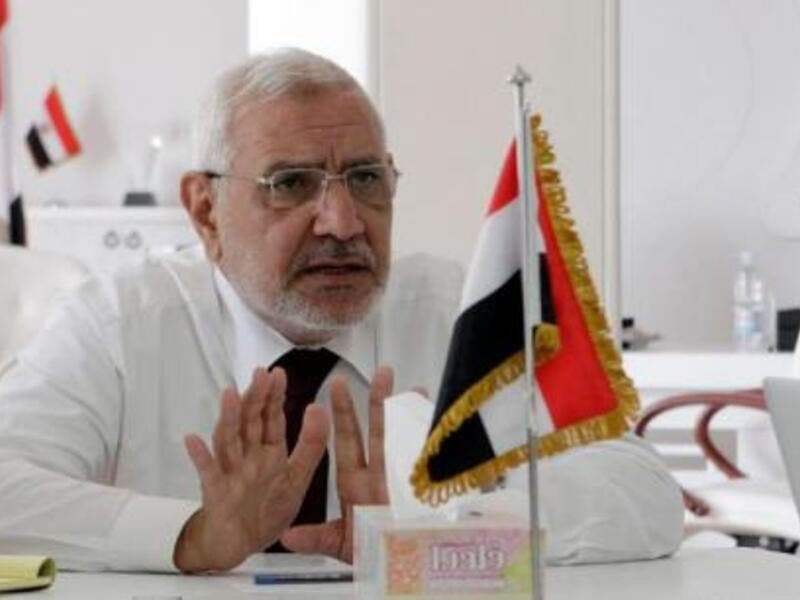 "In 2012 presidential candidate and prominent Islamist detained Abdel-Monaem Aboul Fotouh and placed on a ""terrorism list"" (AFP/File Photo)"