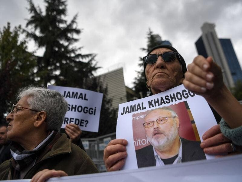 Protesters want answers about Jamal Khashoggi's disappearance. So do media outlets like The New York Times and tech companies like Uber, which pulled out of a tech conference in Saudi Arabia. (Ozan Kose/AFP)