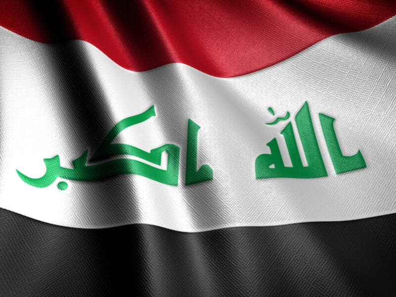 According to officials, the export process will be run by Iraq's government-run SOMO oil marketing company. (Shutterstock)