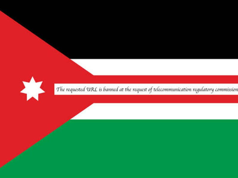 "Visitors to some news websites in Jordan were greeted with the message ""The requested URL is banned at the request of the telecommunication regulatory commission."""