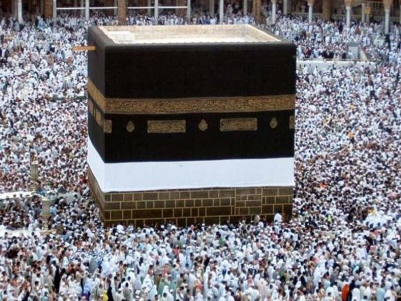 A Yemeni women thought to have died during Umrah turned up eight months later alive.